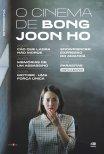 Mother - Uma Força Única (ciclo Bong Joon-ho)