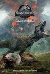 Mundo Jurássico: Reino Caído / Jurassic World: Fallen Kingdom (2018)
