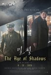 Trailer do filme A Idade das Sombras / Mil-jeong / The Age of Shadows (2016)