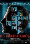 Os Tradutores / Les Traducteurs (2019)