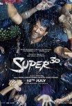सुपर 30 / Super 30 (2019)