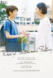 Trailer do filme Guzen to sozo / Wheel of Fortune and Fantasy (2021)