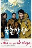 O Dia em Que Ele Chega (reposição) / Book chon bang hyang / The Day He Arrives (2011)