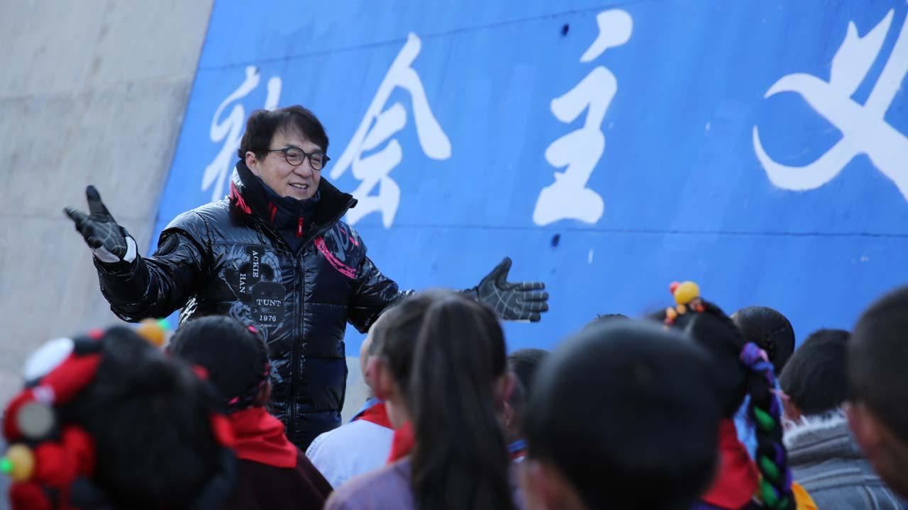 Jackie Chan Green Heroes