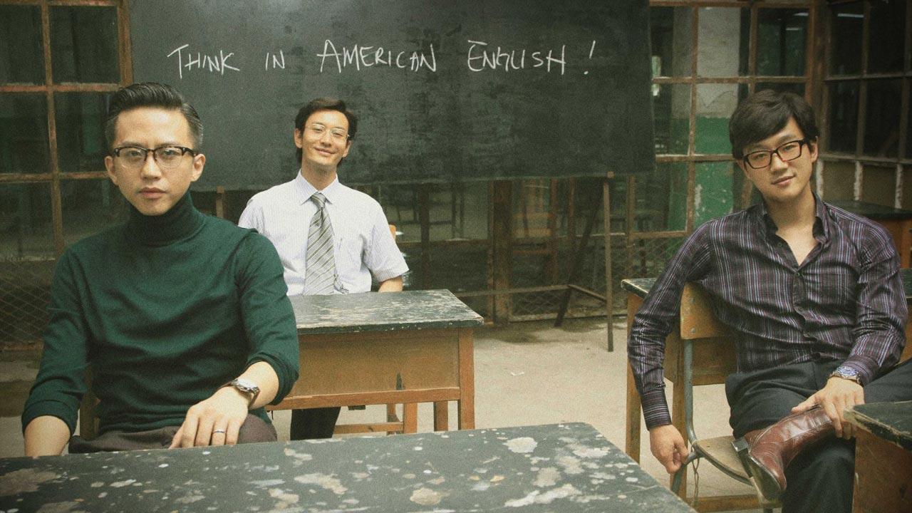Semana do Cinema Chinês começa a 25 de novembro em Lisboa