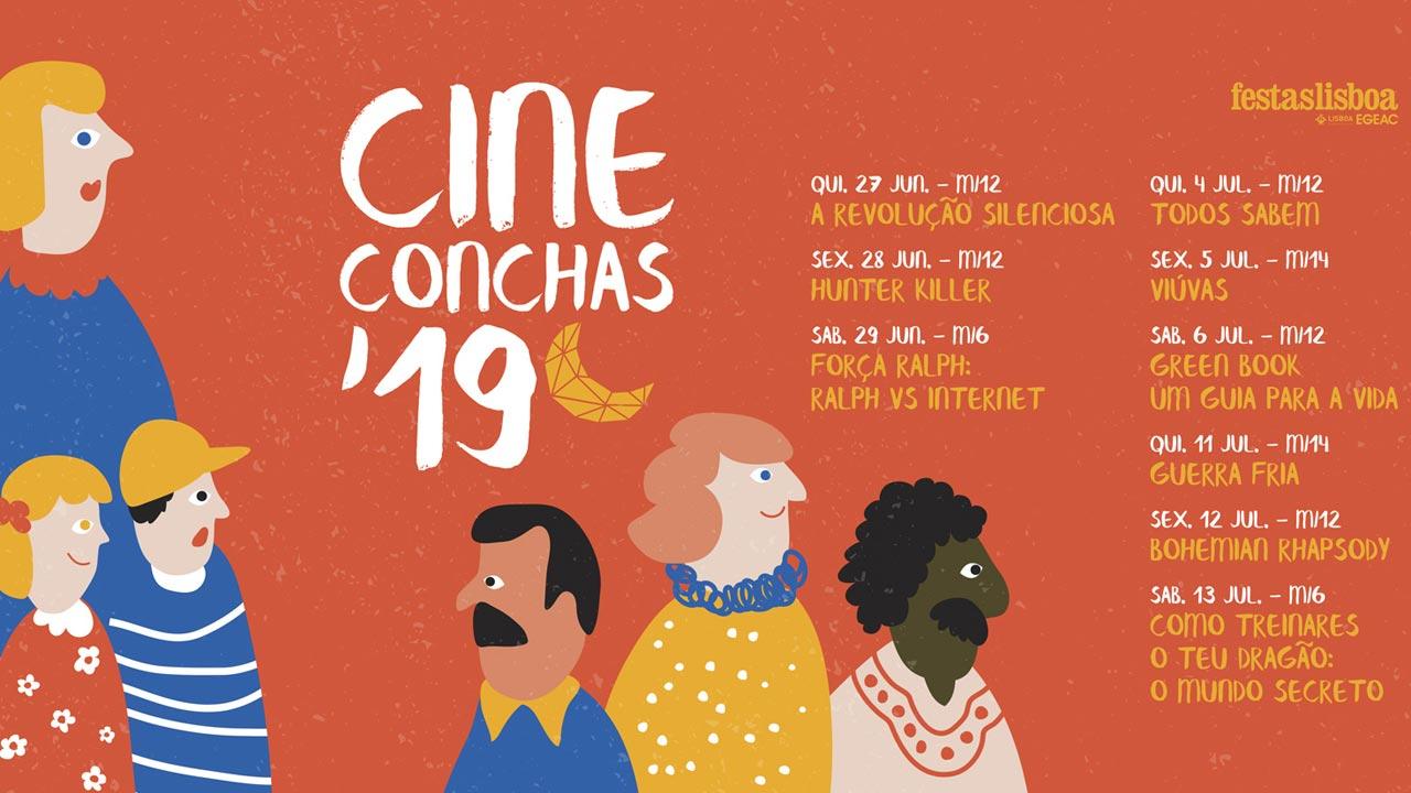 CineConchas 2019: vem aí mais uma edição do ciclo de cinema nascido numa instituição de apoio social