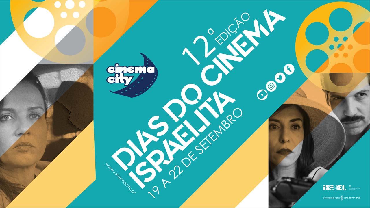 """Ciclo """"Dias do Cinema Israelita"""" começa a 19 de setembro no Cinema City de Alvalade"""
