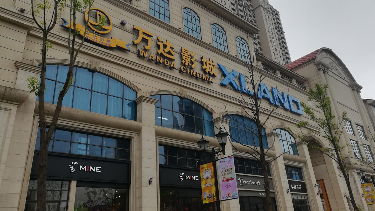 Surto na China obriga a cancelar reabertura de cinemas