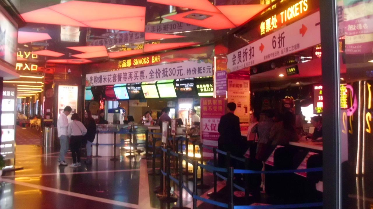 Cinemas na China reabrem amanhã