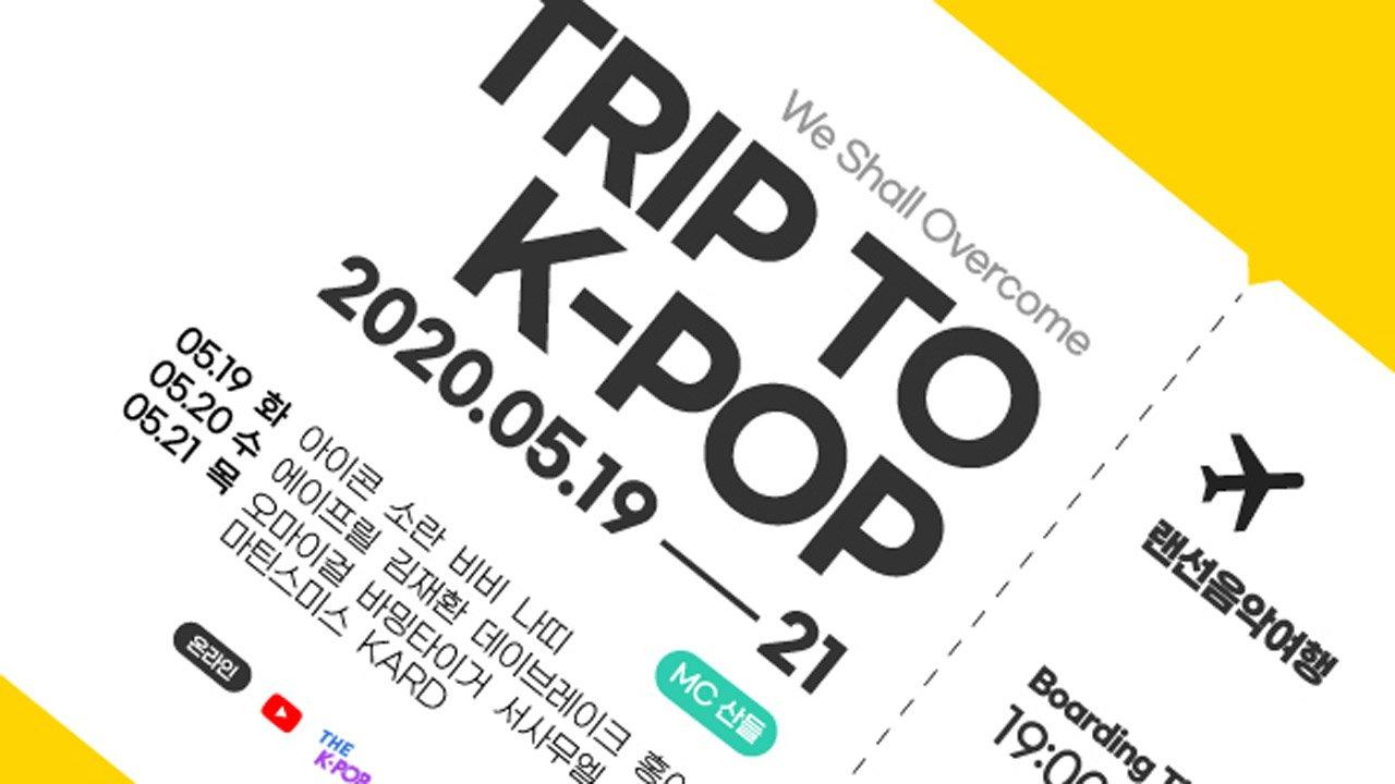 Domingo dedicado à K-Pop na MTV Portugal