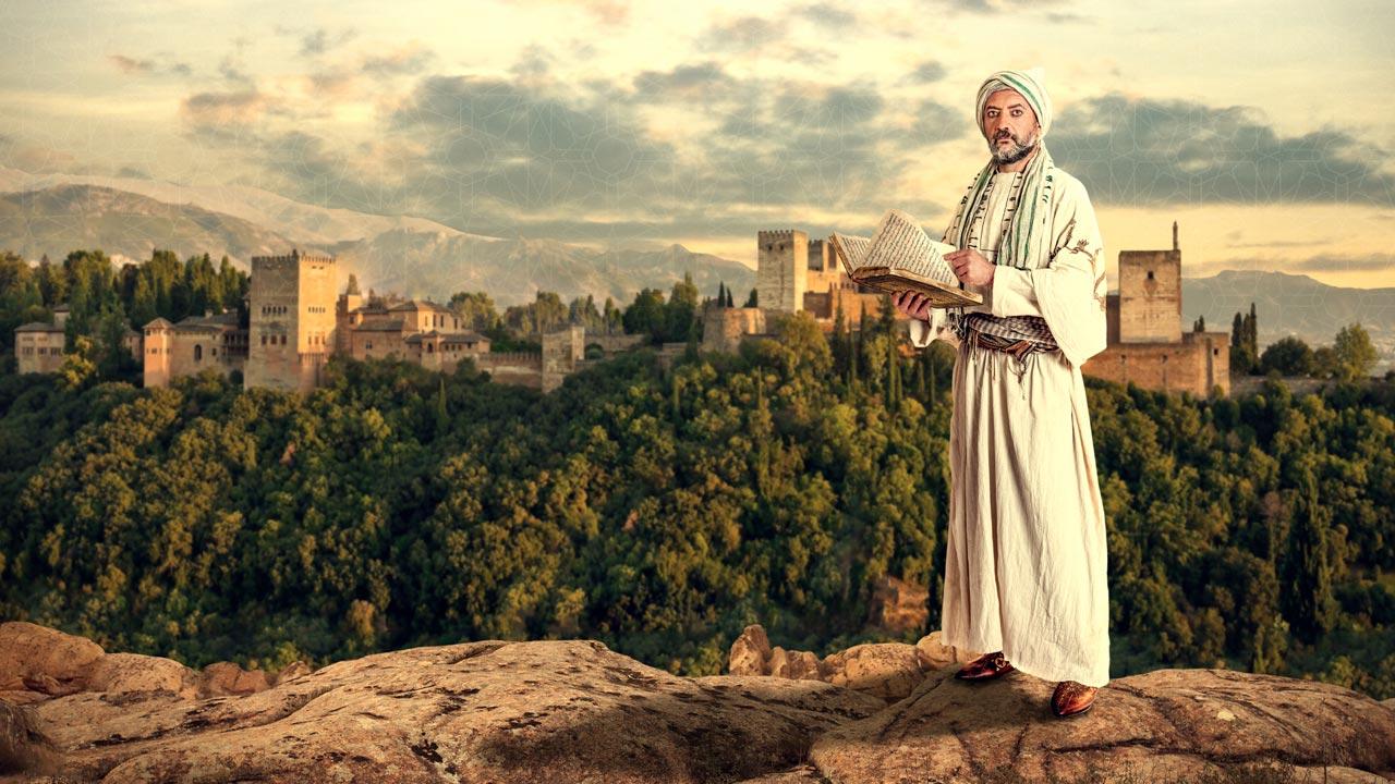 Al-Andaluz, O Legado: a partir de sábado, 24 de abril no canal História