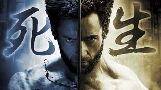 """Wolverine"": Hugh Jackman em pose de samurai"