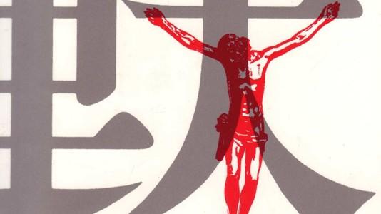 Scorsese filma a história de um jesuíta português no Japão
