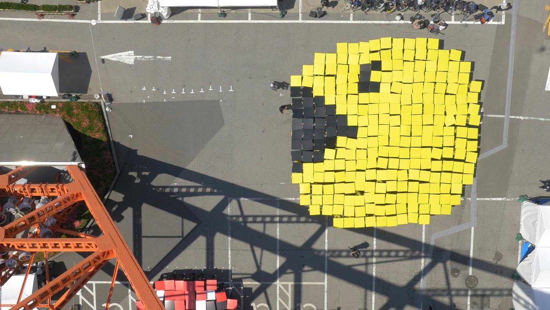 Recorde Pac-Man 12/15