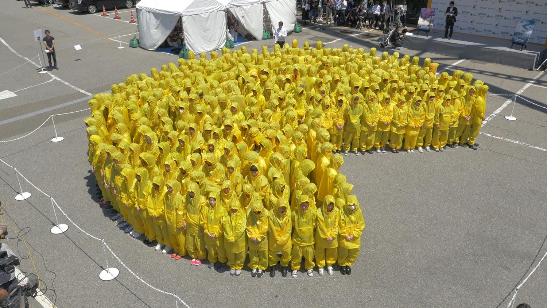Recorde Pac-Man 8/15