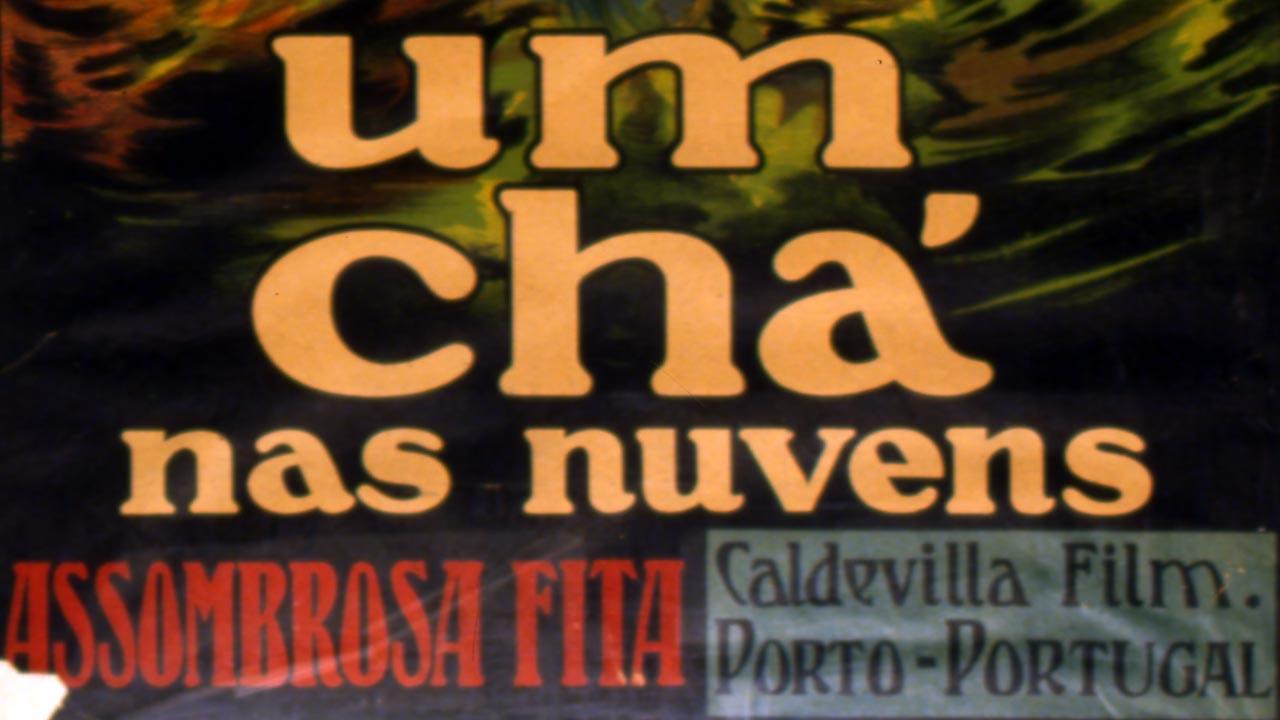 Primeiro filme publicitário português exibido na Cinemateca