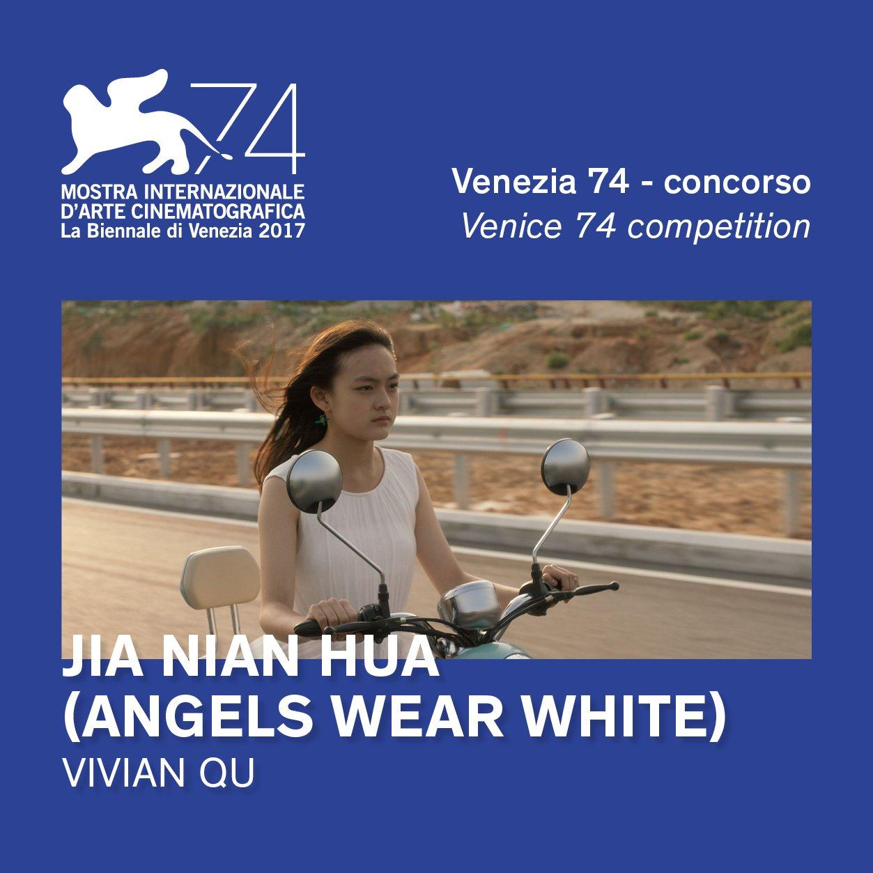 Festival de Veneza 2017 14/21