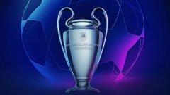 Taça da Champions League em Portugal