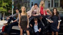 """Spinoff de """"Gossip Girl"""" em desenvolvimento para a plataforma de streaming HBO Max"""