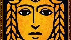 """Circe"": streaming da HBO prepara série baseada na mitologia grega"