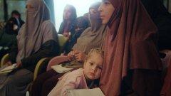 Documentário sobre as mulheres do Estado Islâmico terá estreia mundial no SXSW Film Festival