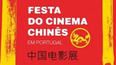 Festa do cinema chinês em setembro no Cinema Ideal e na Cinemateca