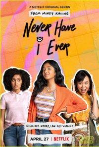 Poster da série Eu Nunca... / Never Have I Ever (2020)