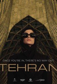 Poster da série Teerão / Tehran (2020)
