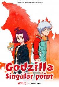Poster da série Godzilla: Singularidades / Godzilla Singular Point (2021)