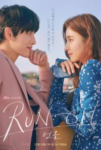 Poster da série Run On (2020)