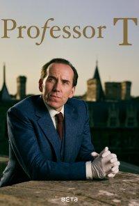 Poster da série Professor T (2021)