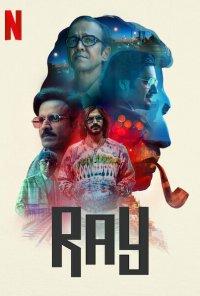 Poster da série X-Ray: Selected Satyajit Shorts (2021)