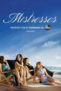 Poster da série Infiéis / Mistresses (2013)