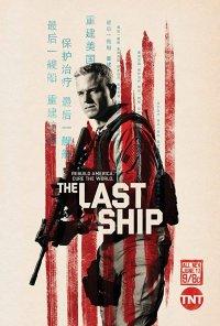 Poster da série The Last Ship (2014)