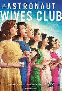 Poster da série The Astronaut Wives Club (2015)
