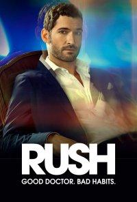 Poster da série Rush (2014)