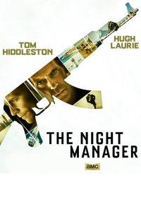 Poster da série O Gerente da Noite / The Night Manager (2016)