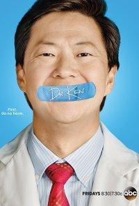 Poster da série Dr. Ken (2015)