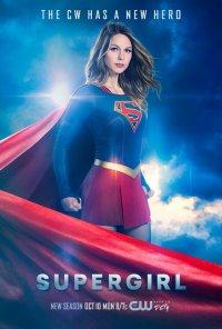 Poster da série Supergirl (2015)
