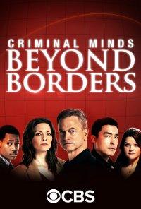 Poster da série Mentes Criminosas: Sem Fronteiras / Criminal Minds: Beyond Borders (2016)