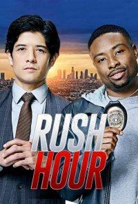 Poster da série Hora de Ponta / Rush Hour (2016)