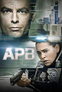 Poster da série APB (2017)