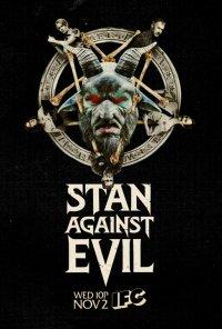 Poster da série Stan Against Evil (2016)