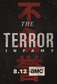 Poster da série The Terror (2017)