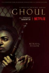 Poster da série Ghoul (2018)