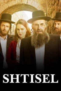 Poster da série Shtisel (2013)