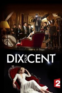 Poster da série Dez Por Cento / Dix Pour Cent (2015)