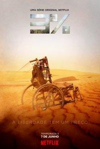 Poster da série 3% (2016)