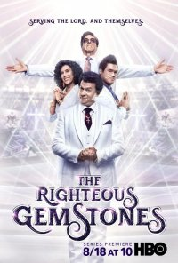 Poster da série The Righteous Gemstones (2019)