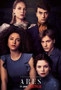 Poster da série Ares (2020)